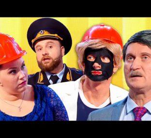 Прокурорская проверка  - Азбука Уральских Пельменей - Т (2020)