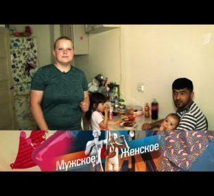 Ошибки молодости. Мужское / Женское. Выпуск от 02.07.2020