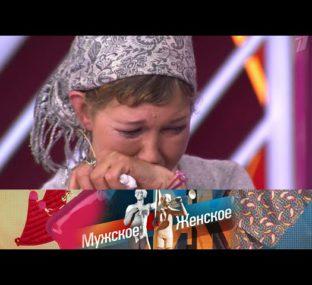 Из князи - в грязи. Мужское / Женское. Выпуск от 10.06.2020