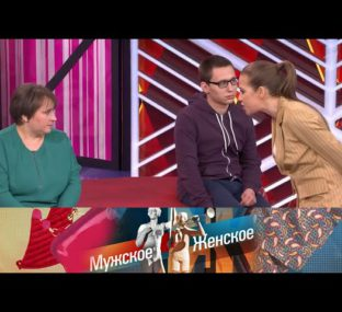 Без детства. Мужское / Женское. Выпуск от 20.05.2020