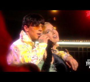 NILETTO & Клава Кока - Crush (NILETTO NILETTI e Claudia Cocca @ CIAO, 2020!)