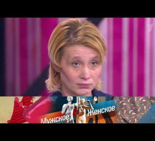 Трудности обучения. Мужское / Женское. Выпуск от 04.06.2020