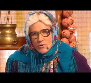 Бабушка Евдутья  - День сЫрка 2019
