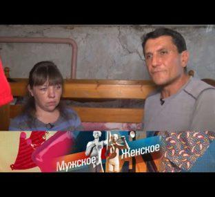 Жертвы Петросяна. Мужское / Женское. Выпуск от 03.06.2020