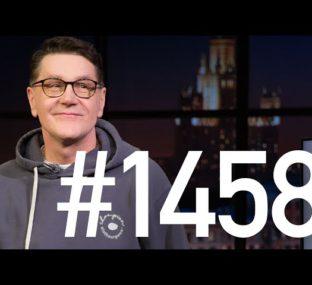 Сергей Маковецкий и Anacondaz. Вечерний Ургант. 1458 выпуск от 31.03.2021
