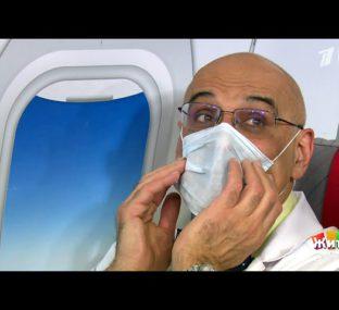 Нужны ли маски в самолете? Жить здорово!  22.04.2021