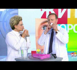 Искривление носовой перегородки: революция в лечении. Жить здорово!  от 10.09.2020