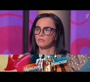 Пьет, бьет, не отдает! Мужское / Женское. Выпуск от 03.07.2020
