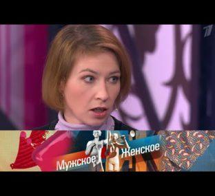 Грязные танцы. Мужское / Женское. Выпуск от 02.06.2020