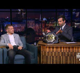 Боец Пётр Ян о победе на турнире UFC.  Вечерний Ургант.04.09.2020