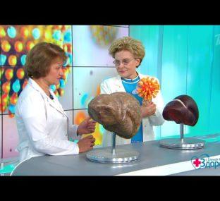 Гепатит С. Здоровье. 25.10.2020