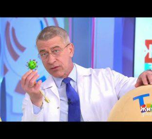 Как подготовиться к прививке от коронавируса? Жить здорово!  05.04.2021