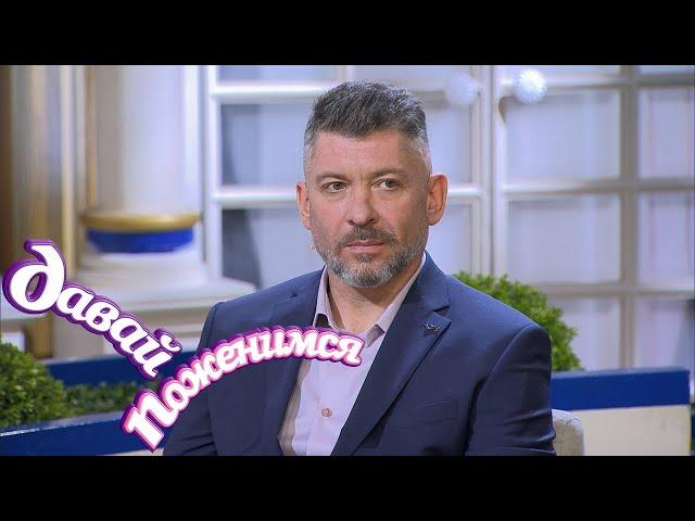 Давай поженимся! Многодетный бизнесмен из Барнаула. Выпуск от 15.04.2020