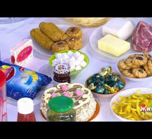 Еда и болезни: атеросклероз. Жить здорово!  28.09.2020