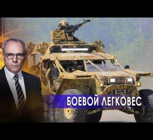 Боевой легковес | Военная тайна с Игорем Прокопенко (13.02.21).