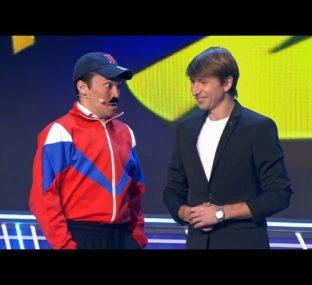 КВН Сборная МФЮА - Первый тренер Алексея Ягудина