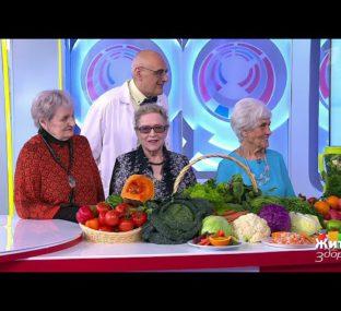 Хотите жить долго - ешьте овощи и фрукты! Жить здорово!  22.04.2021