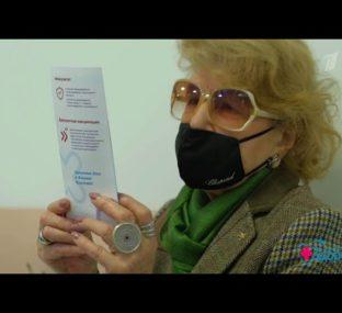 Как проходит вакцинация от COVID-19. Светлана Дружинина и Анатолий Мукасей делятся опытом. Здоровье.