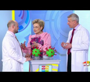 Нужна ли вакцина переболевшим коронавирусом? Жить здорово! 15.03.2021