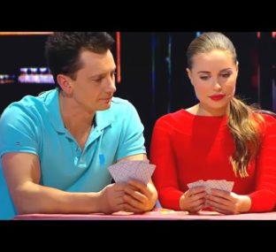 Две семьи играют в карты - Икра престолов  (2017)