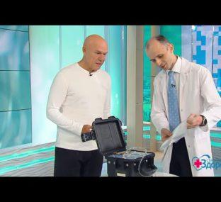 Рак легких. Диагноз по выдоху. Здоровье.  20.09.2020