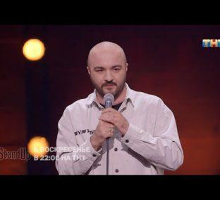 Расул Чабдаров про акценты StandUp на ТНТ