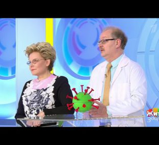 Нужна ли ребенку вакцина от коронавируса? Жить здорово!  29.01.2021