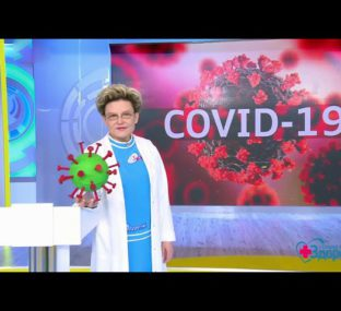 Уроки коронавируса. Здоровье.  28.06.2020