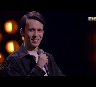 Никита Дубровский про желание впечатлять людей StandUp на ТНТ