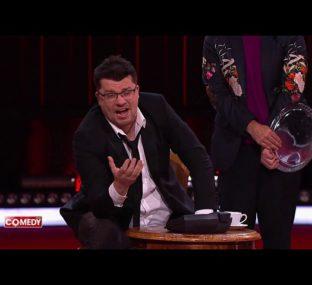 Гарик Харламов и Демис Карибидис  - Утро после корпоратива (Comedy Club)