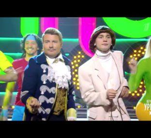 Даня Милохин и Николай Басков - La Baldoria (Nicola Bascha con Danielle Milocchi @ CIAO, 2020!)