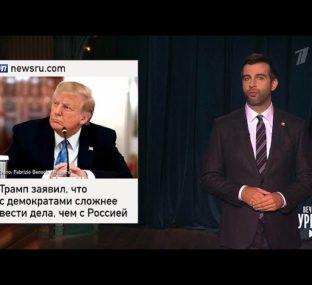 """О смысле рубля, """"победе"""" Дональда Трампа и рекорде Baby Shark. Вечерний Ургант. 04.11.2020"""