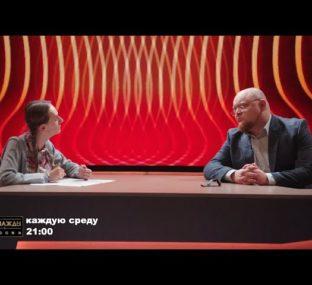 Грета Тунберг в гостях у Владимира Познера