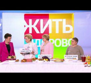 """""""Сбрось лишнее!"""". Худеем после 50. Жить здорово! 03.11.2020"""