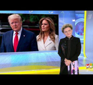 Про коронавирус: президент Трамп госпитализирован с COVID-19. Жить здорово!  05.10. 2020