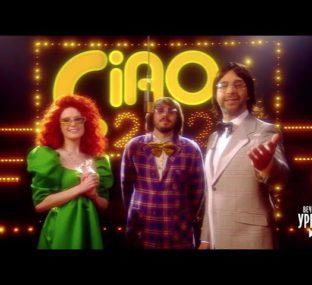 Монеточка, Витя Исаев и Иван Ургант - Chiesi io al frassino @ CIAO, 2020!