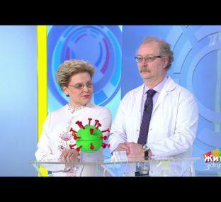 Возможно ли заразиться коронавирусом после прививки? Жить здорово!  27.04.2021