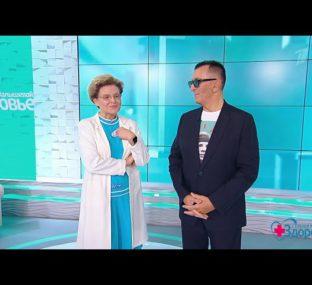 Лекарства от коронавируса. Здоровье.  04.10.2020