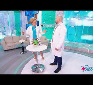 """Вакцина """"Спутник V"""": испытано на себе. Здоровье. 14.02.2021"""