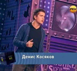Русские сериалы (Бункер News РЕН-ТВ)