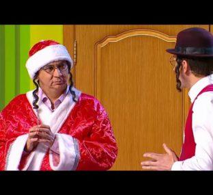 Еврейский Дед Мороз - Хочу всё ржать. Часть 4  2016