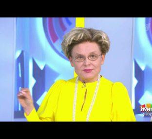 Гипертония. История Елены Малышевой. Жить здорово! 17.06.2020
