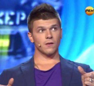 Октоберфест, наркобарон и Газпром (Бункер News РЕН-ТВ)