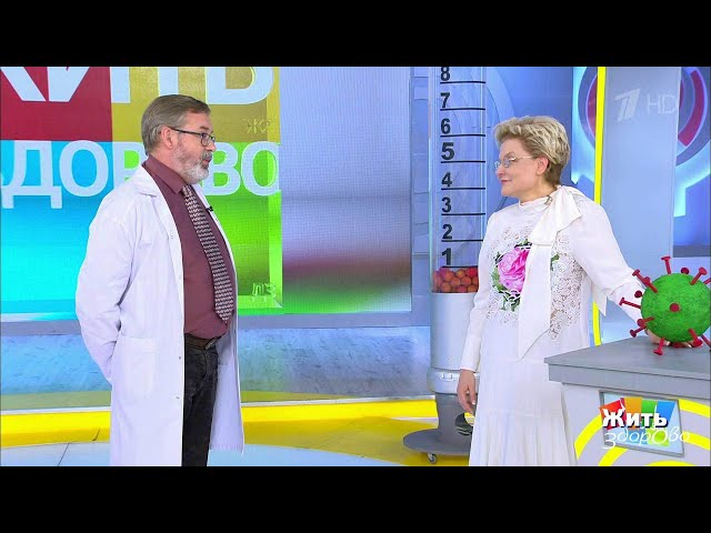 Кондиционеры и коронавирус. Жить здорово!  26.05.2020