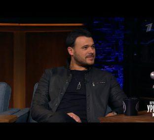 Певец Emin о фестивале «Жара» и творческом юбилее. Вечерний Ургант.  21.04.2021