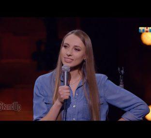 Вика Складчикова про отношения StandUp на ТНТ