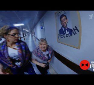 """Заставка передачи """"Вечерний Ургант"""", если бы ее снимал Илья Найшуллер. Вечерний Ургант."""