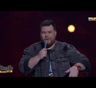 Андрей Атлас StandUp на ТНТ