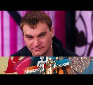 Должник из Лыткарино. Мужское / Женское. Выпуск от 28.05.2020