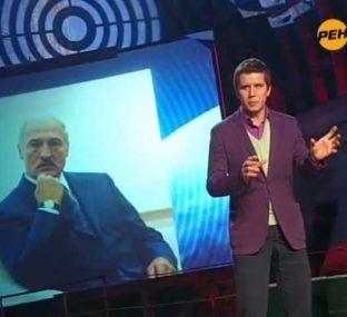 Полезное ископаемое Лукашенко (Бункер News РЕН-ТВ)